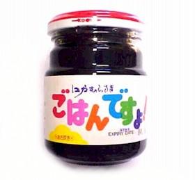 f:id:tatsumori777:20161012114416p:plain