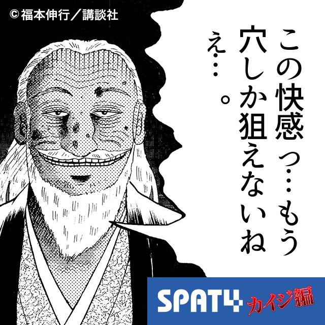 f:id:tatsumori777:20161118140047p:plain