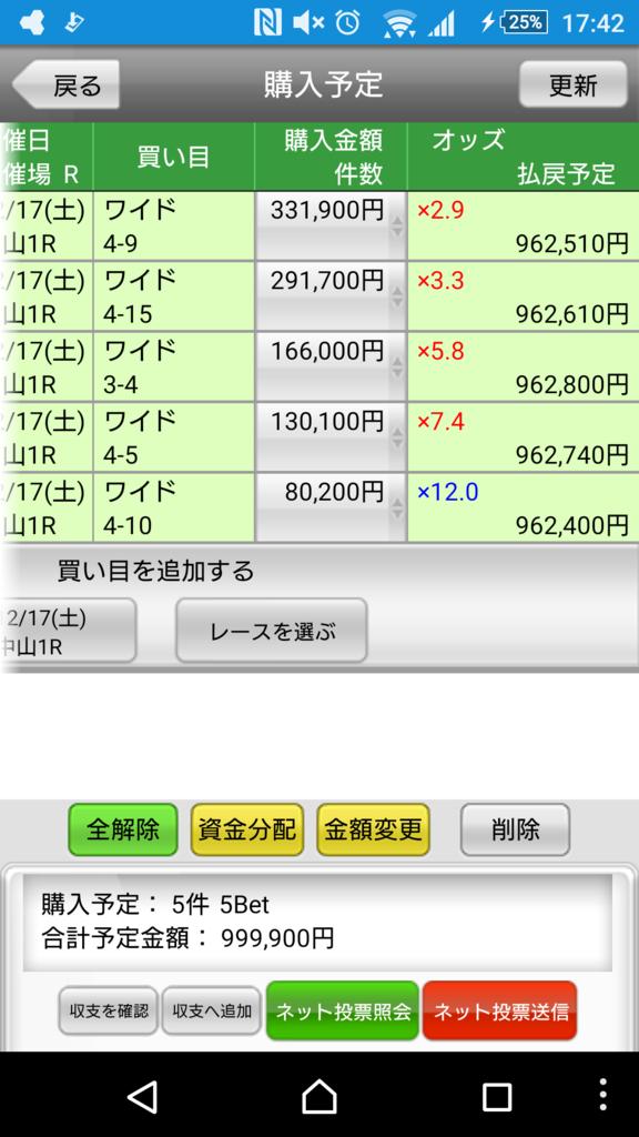 f:id:tatsumori777:20161221175057p:plain