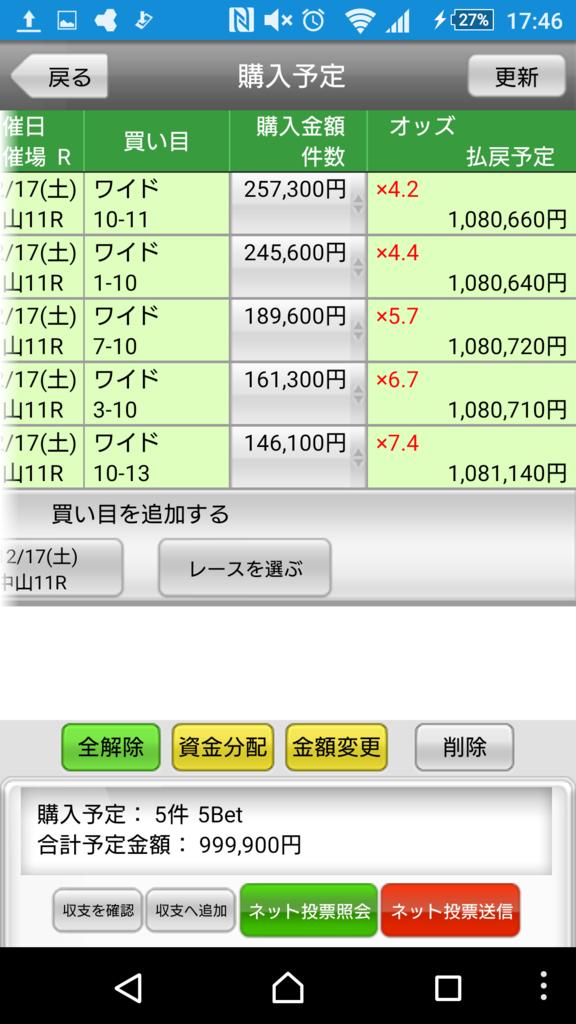 f:id:tatsumori777:20161221175810p:plain