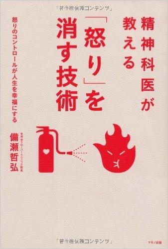 f:id:tatsumori777:20170104181551p:plain