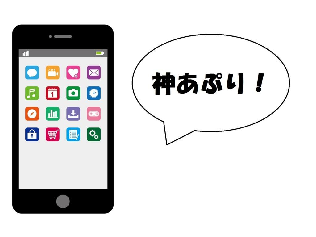 f:id:tatsumori777:20170202161932j:plain