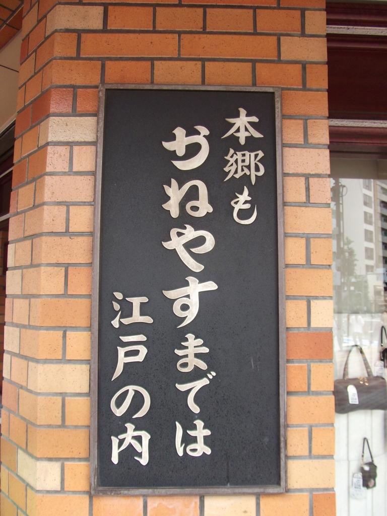 f:id:tatsumori777:20170228104504p:plain
