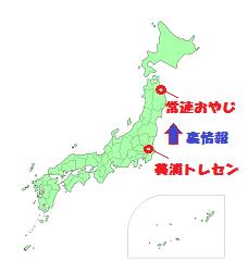 f:id:tatsumori777:20170314092446p:plain