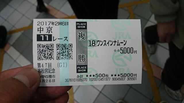 f:id:tatsumori777:20170326153315j:image