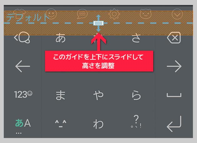 f:id:tatsumori777:20170328172421p:plain