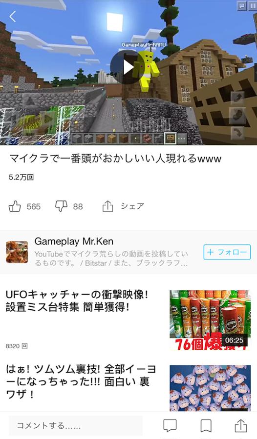f:id:tatsumori777:20170328175609p:plain