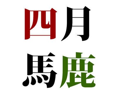 f:id:tatsumori777:20170401090329p:plain