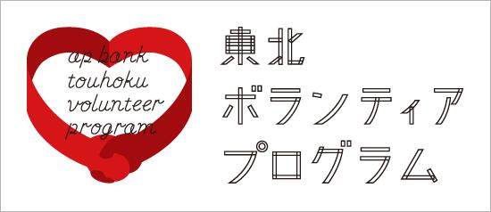 f:id:tatsumori777:20170410110744p:plain
