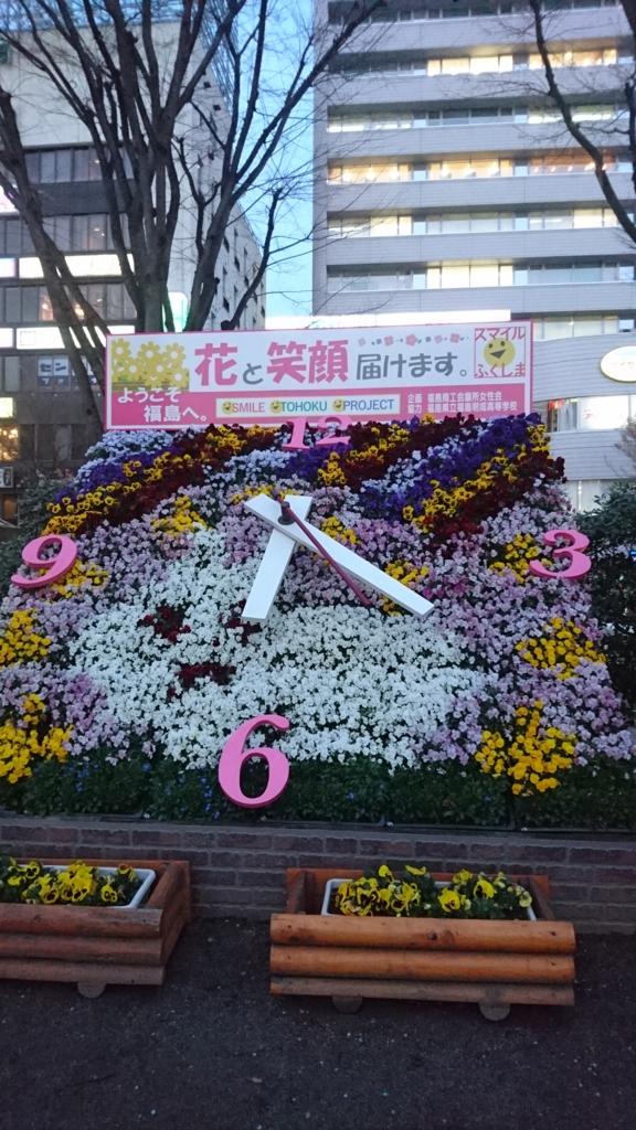 f:id:tatsumori777:20170415080154j:plain