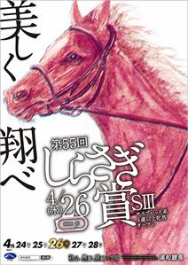 f:id:tatsumori777:20170424095357p:plain