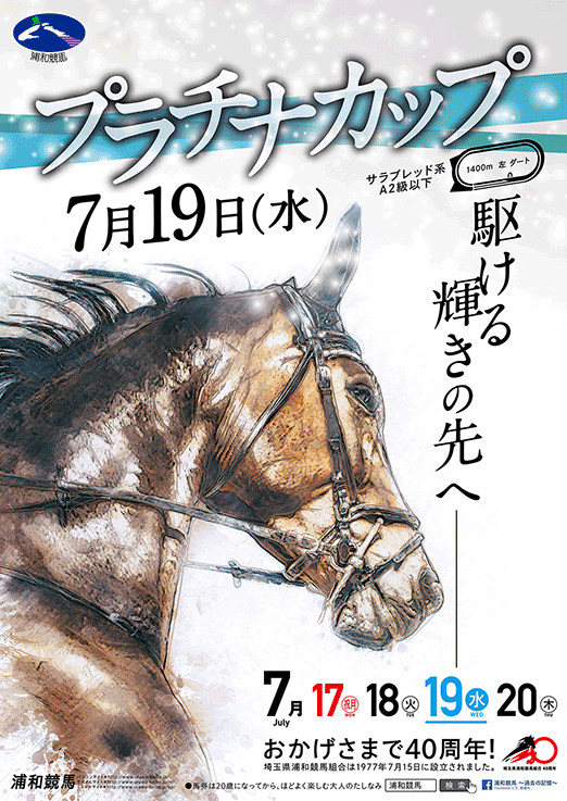f:id:tatsumori777:20170717105259p:plain