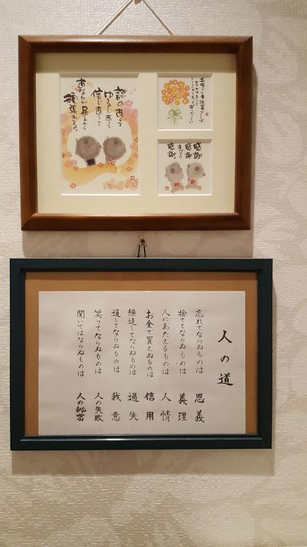 f:id:tatsumori777:20170717110031p:plain