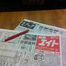 f:id:tatsumori777:20180822185912p:plain