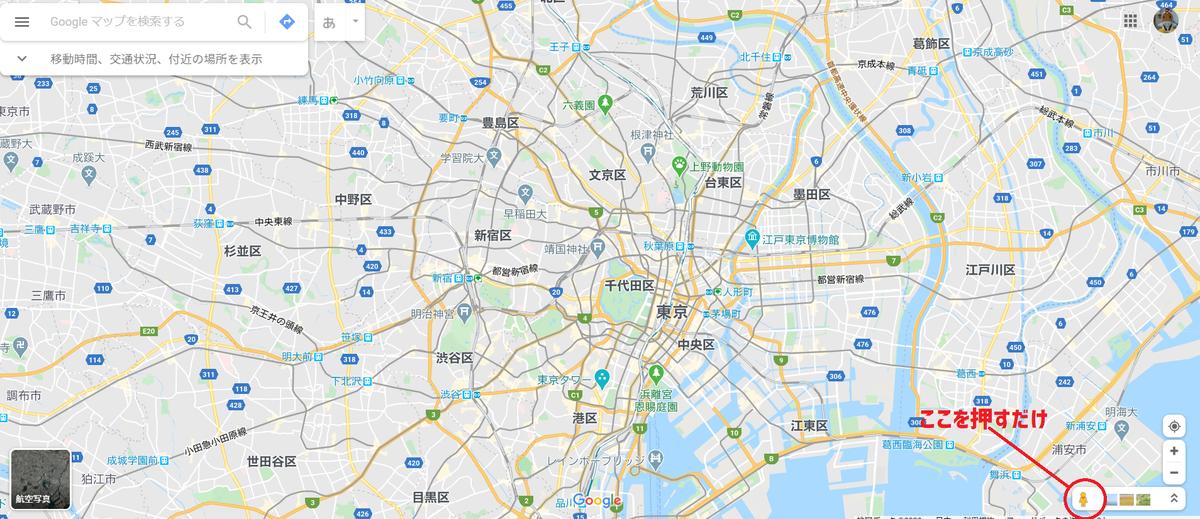 f:id:tatsumori777:20200323111722p:plain