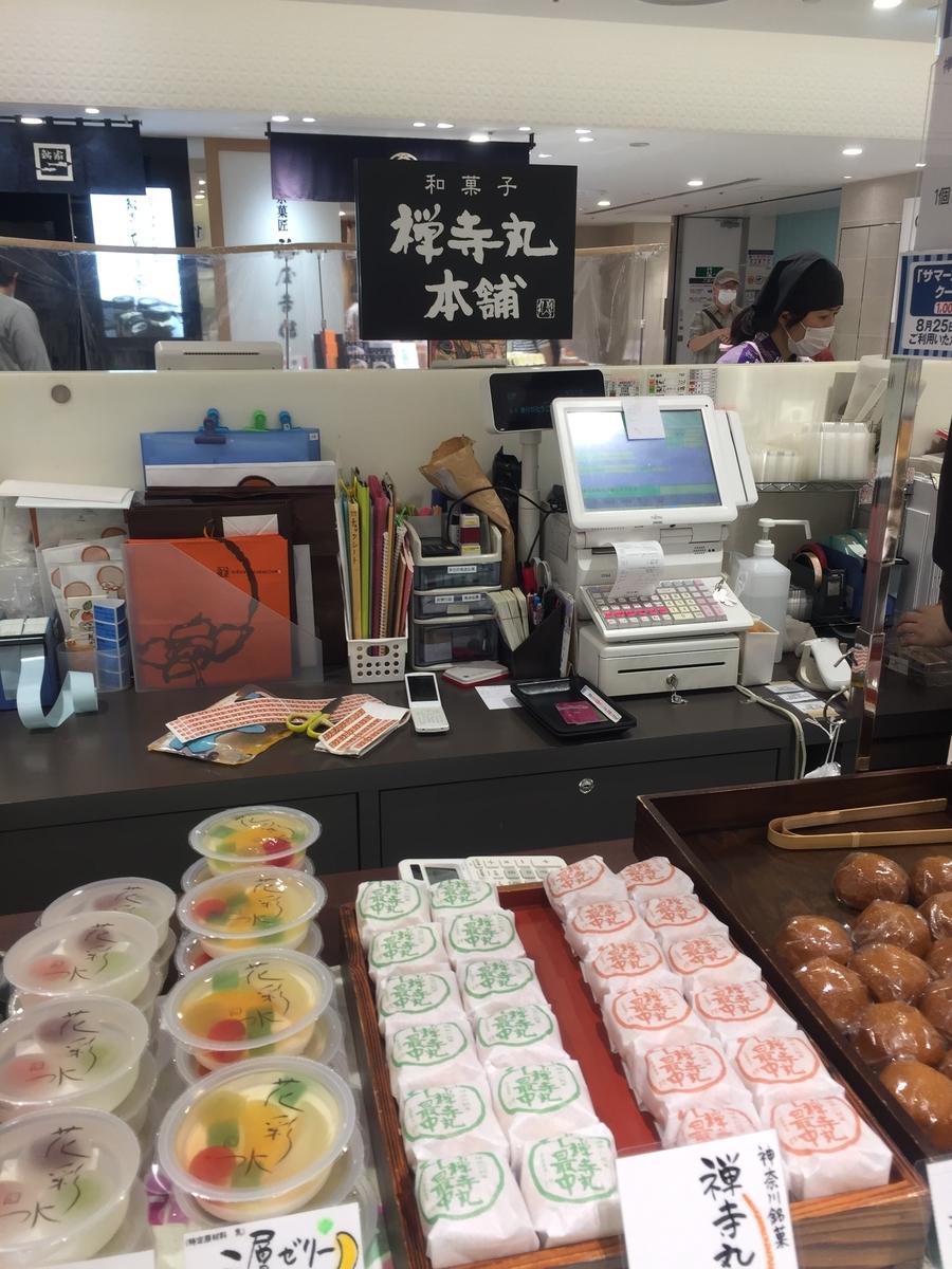 町田小田急百貨店B1Fにある禅寺丸本舗の店頭の様子を撮影した写真