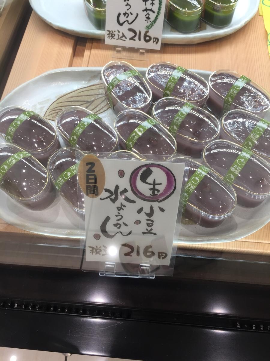 町田小田急百貨店B1Fにある禅寺丸本舗の店頭で実際に販売されていた水ようかんが陳列されている様子を撮影した写真