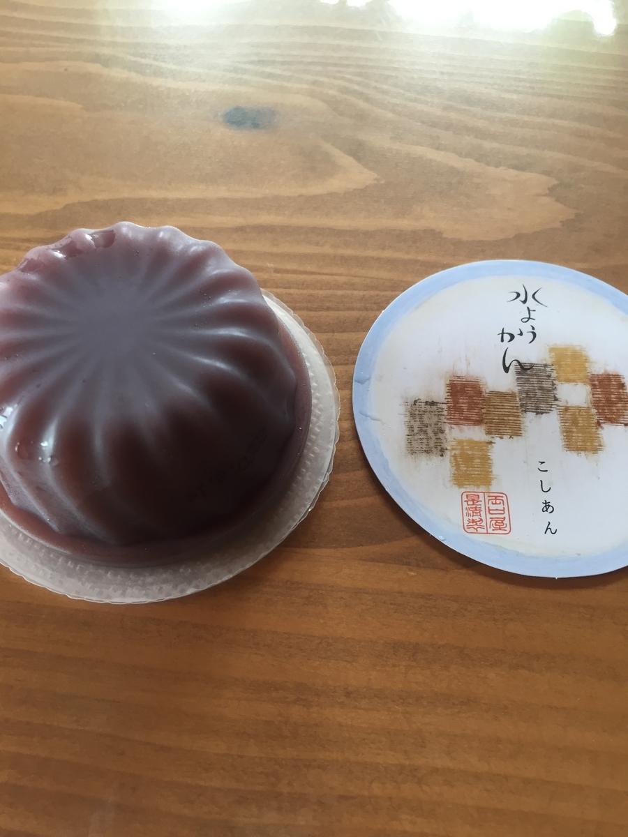 町田小田急百貨店B1Fで購入した両口屋是清の水ようかんのデザイン形状を撮影した写真