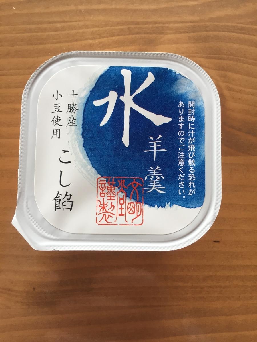 町田小田急百貨店B1Fで購入した文明堂の水ようかんのパッケージをアップで撮影した写真