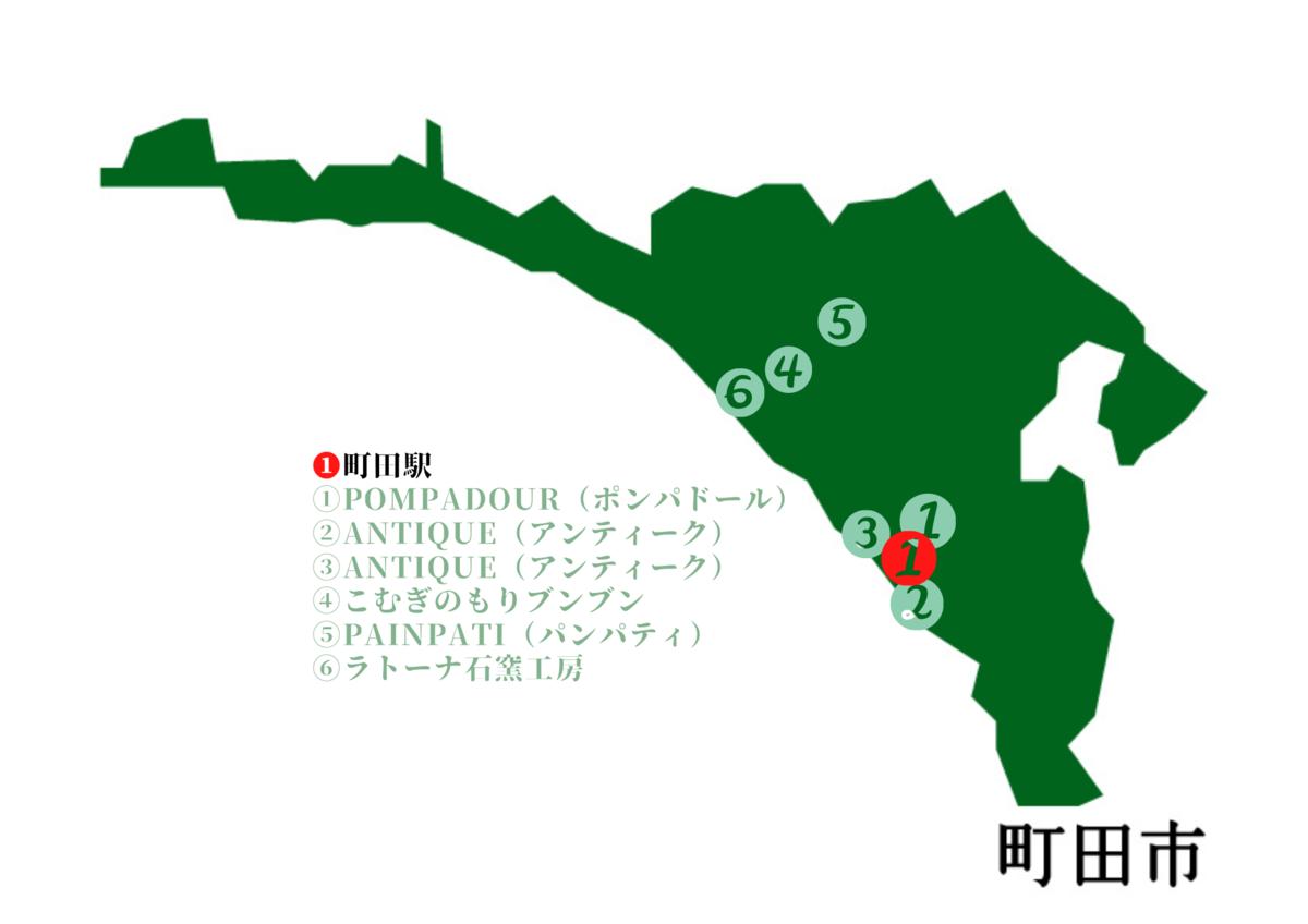 東京都町田市のどのあたりでご紹介するフランスパンが買える6店舗があるのかを記した地図