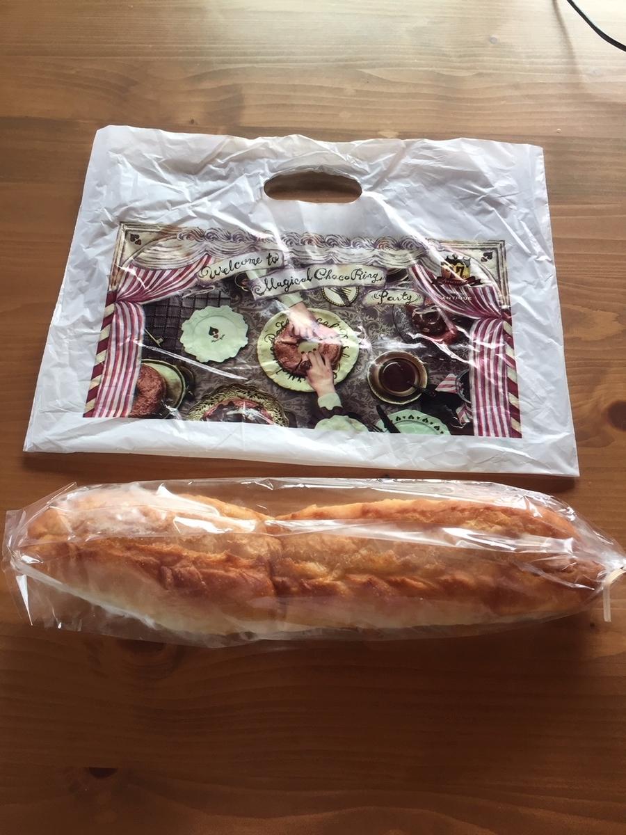 東京都町田市にあるアンティークで購入してきたフランスパンを自宅に持ち帰って撮影した写真