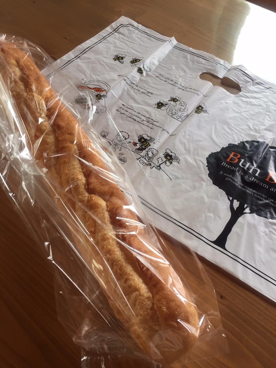 東京都町田市にあるこむぎのもりブンブンのフランスパンを購入し自宅で包装から取り出した様子の写真