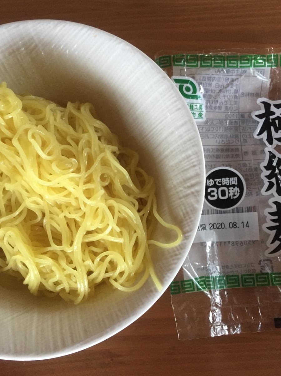 町田市根岸町にあるスーパー三和「アメリア三和町田根岸店」で購入した興和物産社の「極細麺」を茹でてパッケージと一緒に撮影した写真