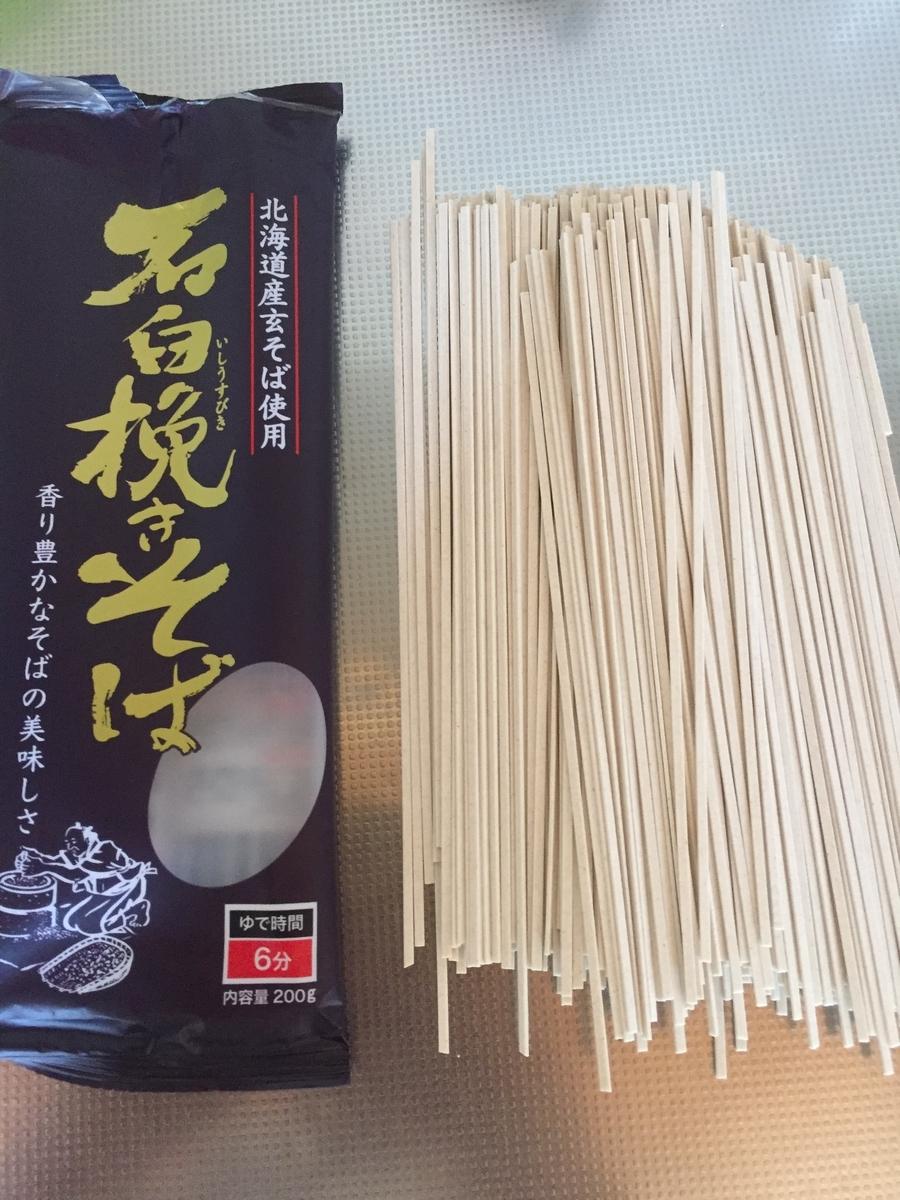 町田市根岸町にあるスーパー三和「アメリア三和町田根岸店」で購入した山本食品社の石臼挽きそばとパッケージを一緒に撮影した写真