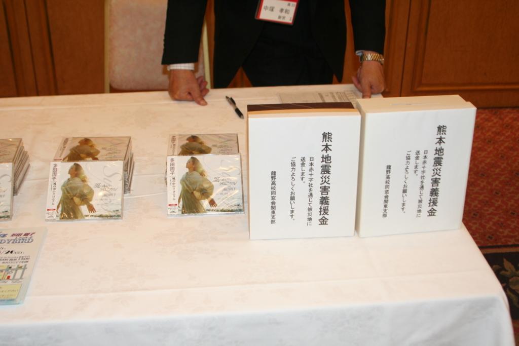 f:id:tatsuno-kantoshibu01:20161013232002j:plain