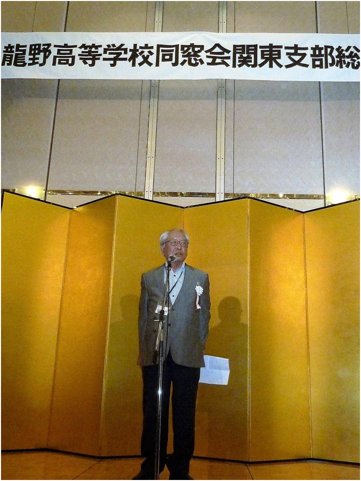 f:id:tatsuno-kantoshibu01:20170723214151p:plain