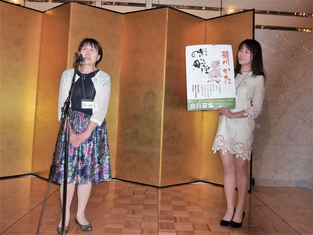 f:id:tatsuno-kantoshibu01:20170725233738j:plain