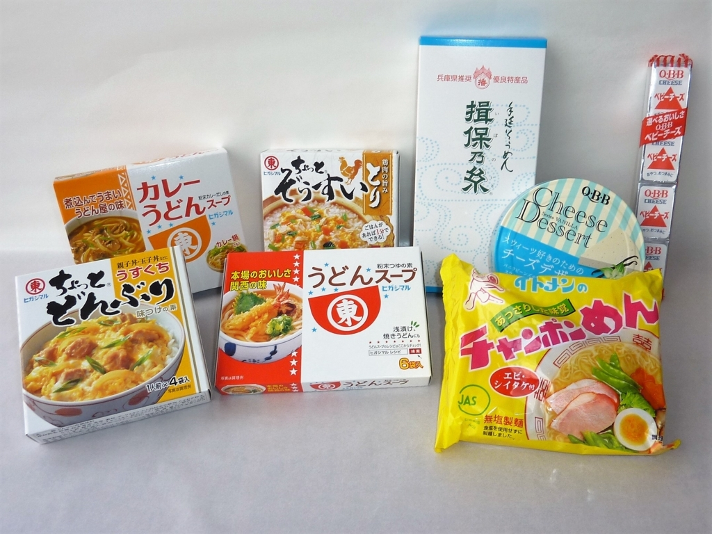 f:id:tatsuno-kantoshibu01:20170726165131j:plain