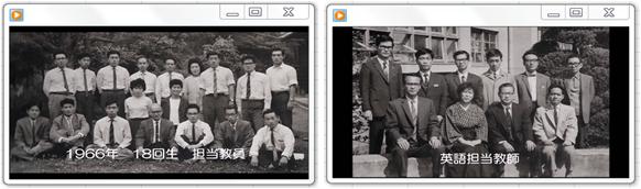 f:id:tatsuno-kantoshibu01:20170728152055p:plain