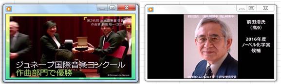 f:id:tatsuno-kantoshibu01:20170728152521p:plain