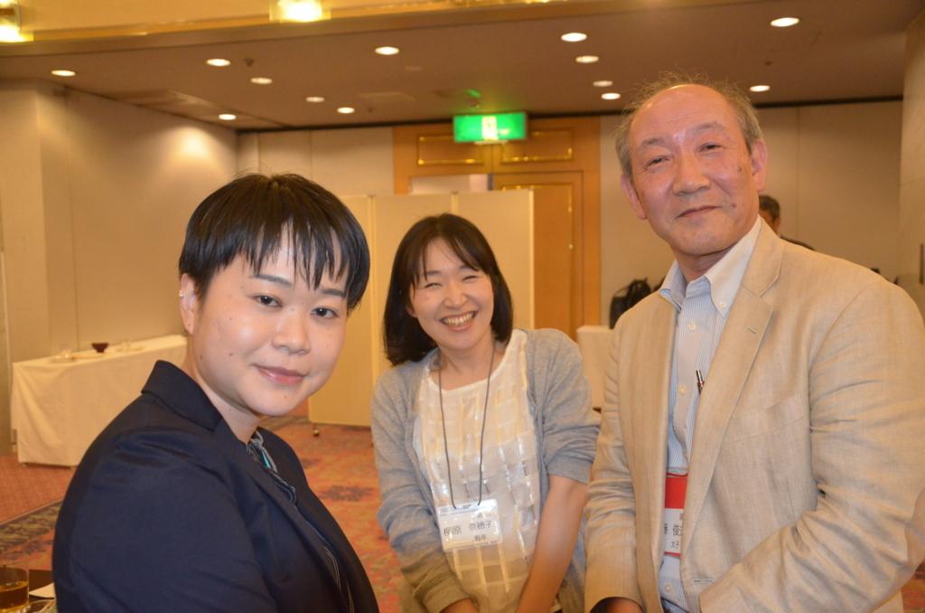 f:id:tatsuno-kantoshibu01:20180620120200j:plain
