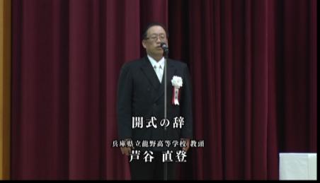 f:id:tatsuno-kantoshibu01:20180620152227p:plain
