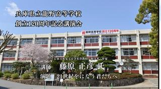 f:id:tatsuno-kantoshibu01:20180620221921p:plain