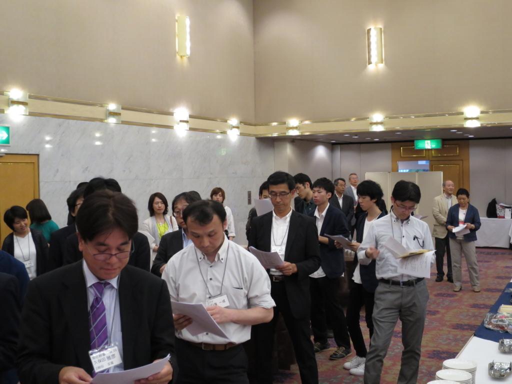 f:id:tatsuno-kantoshibu01:20180626233334j:plain