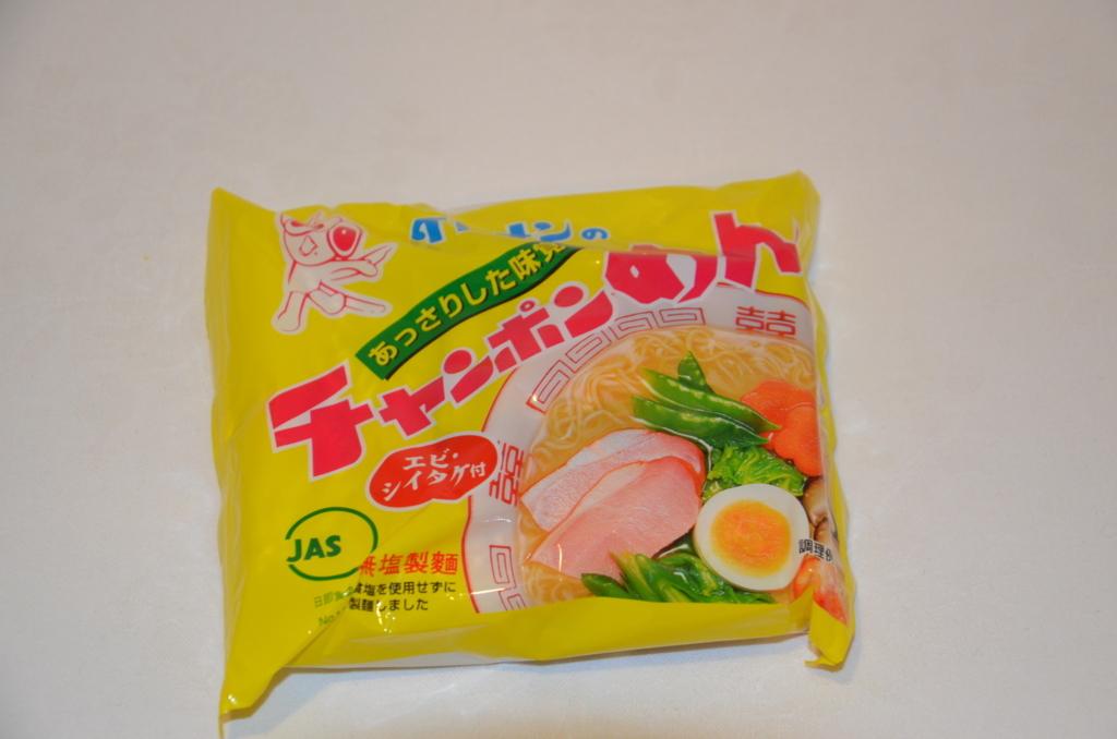 f:id:tatsuno-kantoshibu01:20180626235614j:plain