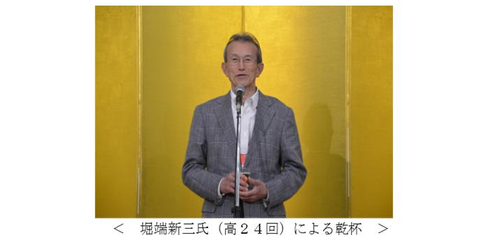 f:id:tatsuno-kantoshibu01:20180826200004p:plain