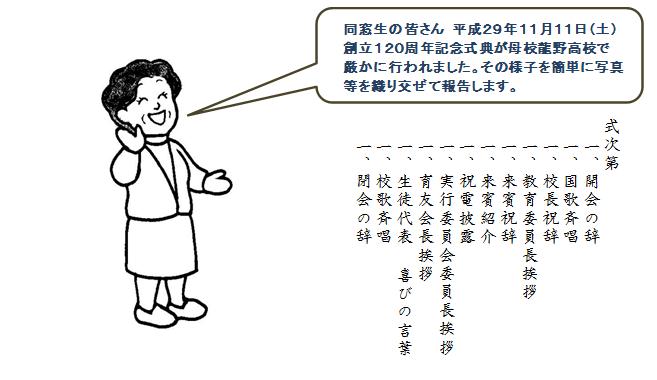 f:id:tatsuno-kantoshibu01:20180828021201p:plain