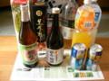 もやし祭り - 余剰品 - 飲み物