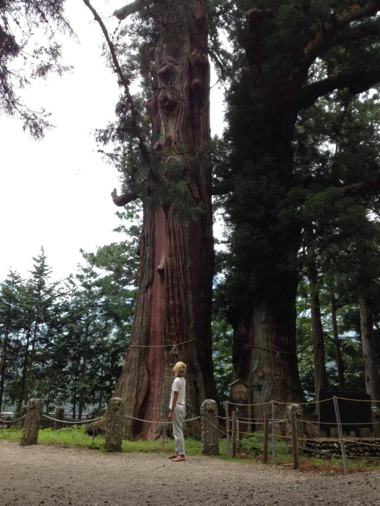 f:id:tatsunori-matsuda:20160918202739j:plain
