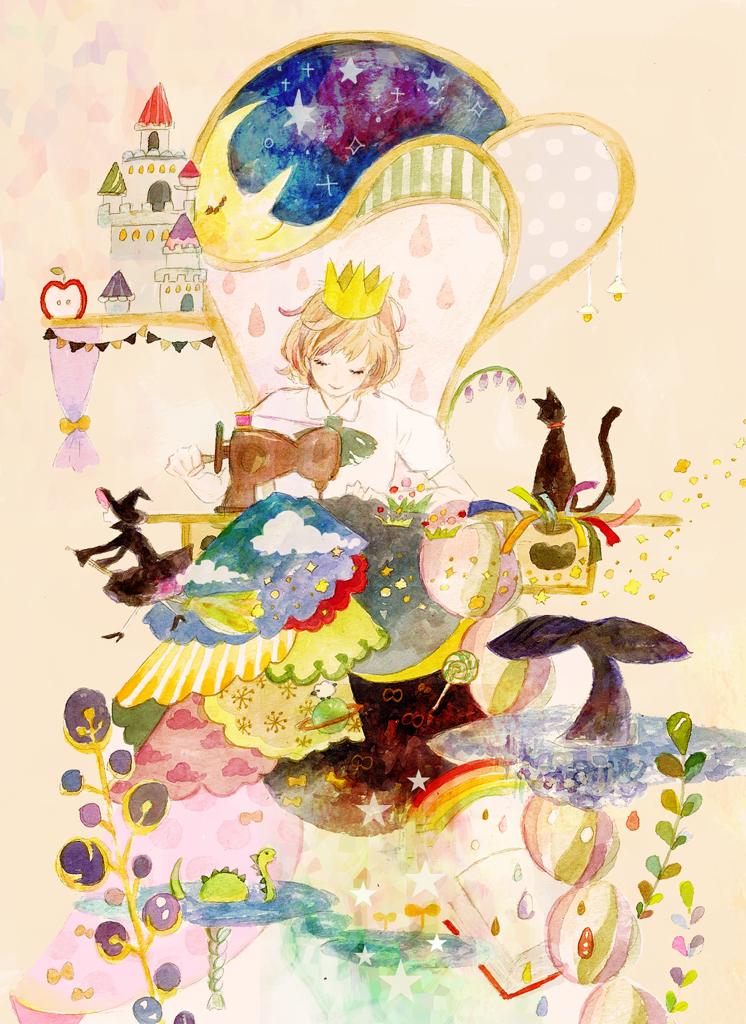 f:id:tatsunori-matsuda:20160929014432p:plain