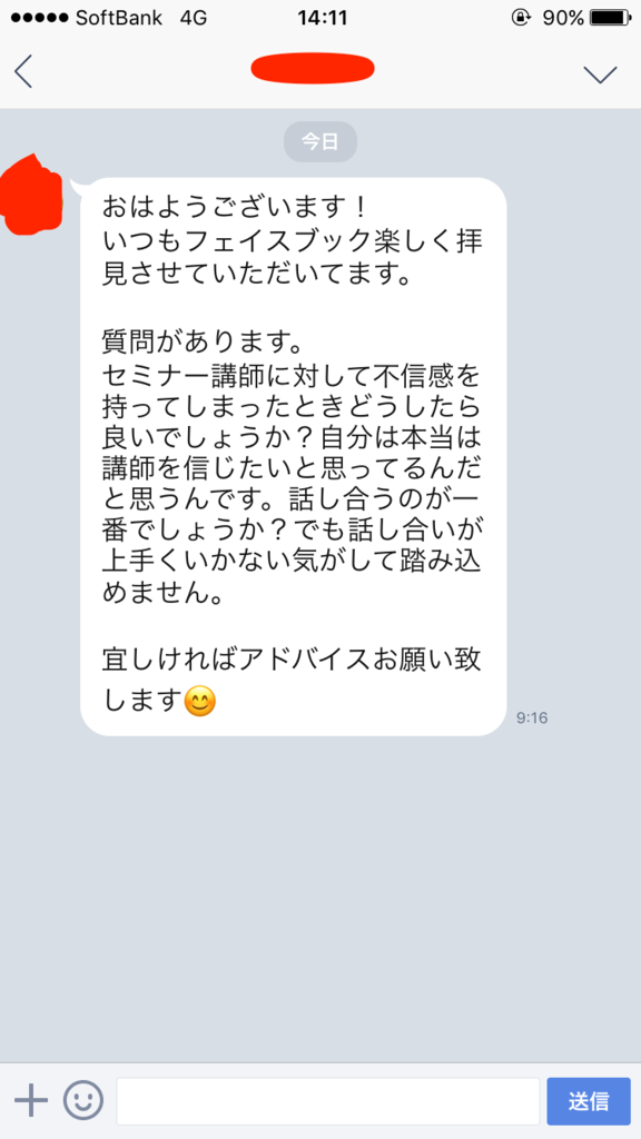 f:id:tatsunori-matsuda:20170710142553p:plain