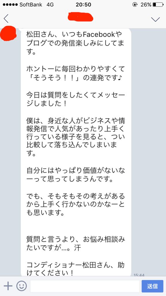 f:id:tatsunori-matsuda:20170711205741p:plain