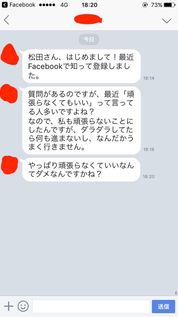 f:id:tatsunori-matsuda:20170713183203p:plain