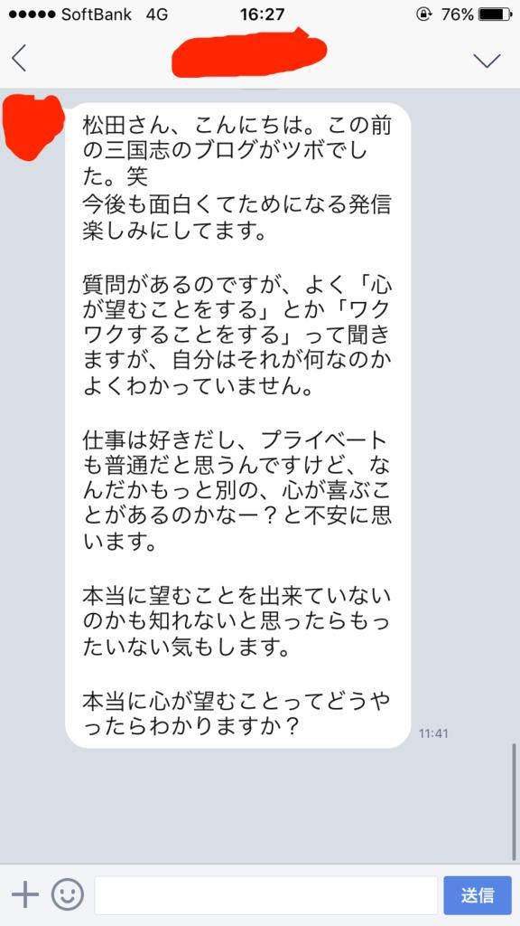 f:id:tatsunori-matsuda:20170714173234p:plain