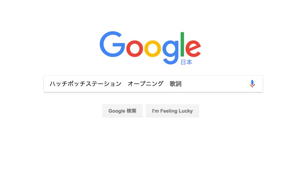 f:id:tatsunori-matsuda:20170716150615p:plain