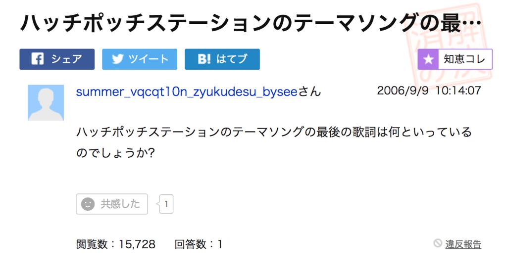 f:id:tatsunori-matsuda:20170716150650p:plain